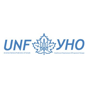 Ukrainian National Federation of Canada logo
