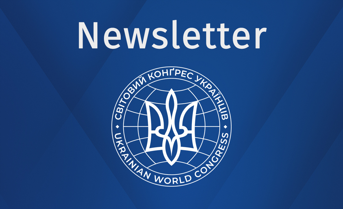 UWC Newsletter. July-August