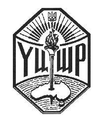 Українські школи в Австралії
