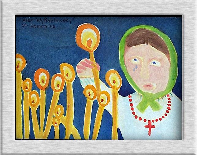 Holodomor-Wytiahtowsky