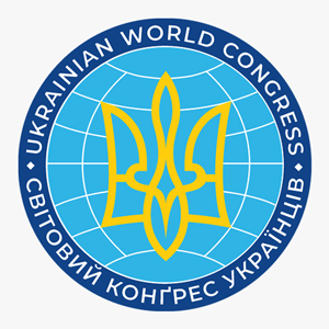 Ukrainian World Congress logo