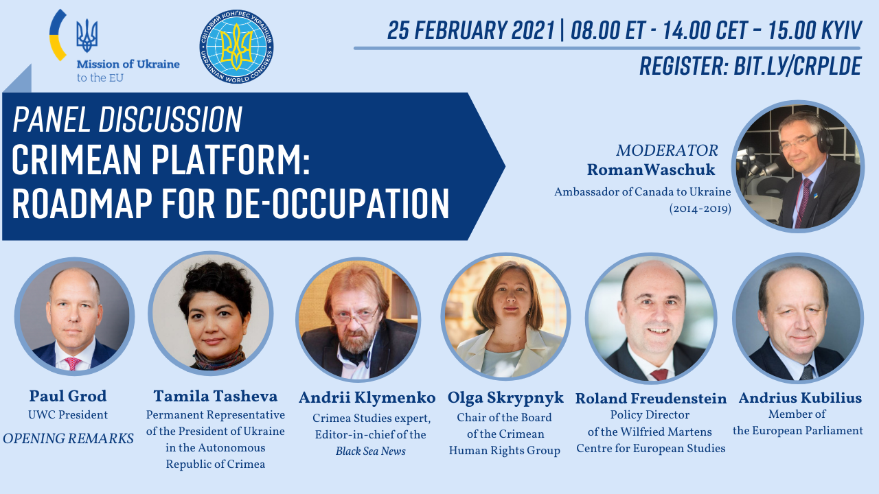 WILL THE CRIMEAN PLATFORM BECOME AN EFFECTIVE MECHANISM OF DE-OCCUPATION? HIGHLIGHTS FROM THE UWC AND UKRAINIAN MISSION TO THE EU PANEL EVENT